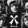 "BAND-MAID「新ビジュアル発表& ""WORLD DOMINATION"" 期間限定・全曲視聴」"
