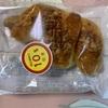 紀ノ国屋:BABKA(モカ・チョコレート・3種のベリー)/キャラメル林檎プリン/クロワッサン(フランボワーズ・ピスタージュ・たっぷりおいも・自家製ソーセージ)
