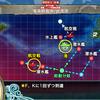 2017年秋イベント:E-1「第二遊撃部隊、抜錨!」攻略