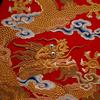 京都・洛中 - 祇園祭*後祭 大船鉾の宵山