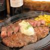 【オススメ5店】大船・戸塚・東戸塚・保土ヶ谷(神奈川)にあるハンバーグが人気のお店