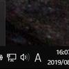 【c#.net】タスクトレイに常駐するアプリケーションの設定をする