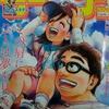 原作真刈信ニ、漫画かわぐちかいじ「サガラ」のテーマがわかった(モーニングNo.43)