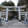春の秩父旅・2&3日目:三峯神社(1)バス停〜御本殿