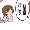 「豚の丸焼き」禁止令が発令