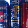 コア601 WAKO'S (ガソリン添加剤)