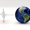 南海トラフのプレート境界でスロースリップ現象とそれに伴う深部低周波地震を気象庁が観測。