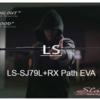 【デジーノ】限定生産スピニングロッド「レーベンスラング パースLS-SJ79L+RX」通販サイト入荷!