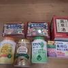 ふるさと納税~和歌山県有田市の入浴剤