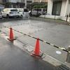 梅雨前になんとか駐車場コンクリ-ト工事