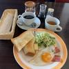 三条市の「喫茶あくび」でモーニングを食べてきたー濃いめの珈琲とバランスの良い食事が相性GOOD!