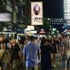タイ王制批判の真相 「消えた銘板事件」この国は誰のもの