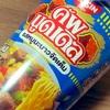 日清の「カップヌードル ムーマナオ味」を食べました