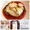 『長崎市役所食卓の日 琴海トマパラフェスタ』