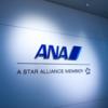 ANA 冬のスパーバリューセールのPP効率一覧(販売日2018/10/27-30 搭乗日2019/1/8-20)