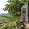 鮭延秀綱と鮭延城の歴史と史跡をご紹介!🏯