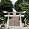 山陽本線:沿線 多家神社(安芸府中)