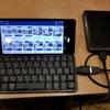 【Gemini PDA】さらに朗報!USBハードディスクをマウントした。これは凄い