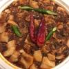 『中華香彩JASMINE口福厨房』の麻婆豆腐丼