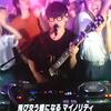 【動画】サカナクションがMステ(2019年8月23日)に登場!ドラマ「ルパンの娘」主題歌「モス」を披露!