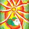 「太陽」タロットで知る「太陽」意識に上るから重要という事