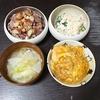 親子丼、白和え、砂肝、味噌汁