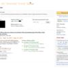 amazon.comでPCパーツを買った話