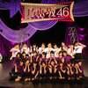 乃木坂46 「Sing Out!」発売記念ライブ 24日から3DAYs