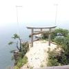 【竹生島】都久夫須麻神社へ行ってきました!