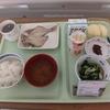 東京警察病院出産記③ 食事編