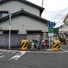 【日本縦断61日目】2018/11/02 亀山~京都