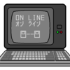 遊び4.コンピューター