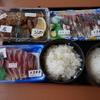 沖縄で食べたものまとめ【旅先ではローカルなスーパーで買い物するのがおすすめ!】