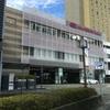 ANAクラウンプラザホテル熊本ニュースカイ(宿泊記)