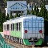 静岡鉄道A3000形甲種輸送撮影2020 - 神武寺編