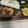 【オリジン弁当】『熟成サーロインステーキ弁当』12月の新商品!弁当の領域を超えてしまった豪華弁当