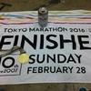 2年前の初フルマラソン