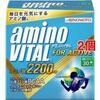 amino vital 2200 mgはまだ買うな!最安値は楽天市場、ヤフオク、ヤフーショッピングのどこ?