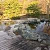 須賀川温泉 おとぎの宿 米屋(福島)