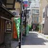 2018年8月「木倉町ふうりん祭り(前編)」