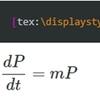 Texによる数式表現42~線形微分方程式の解法1
