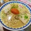 龍上海横浜店(ラー博)で本場の赤湯からみそラーメンを食べてきた!