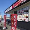 スシロー 野々市店 ~ 濃厚うにまぜそば・・・寿司を食わないつもりで入ったのだが・・・酢飯を・・・♪