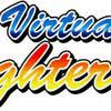 【VF5FS】現在オンラインで遊べるバーチャファイターについて【VF2】