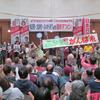 「松尾・北村・ふかえ を励ますつどい」がありました!