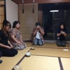 萬惣さんでお茶会・一店逸品研究会は感動ものだった。