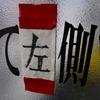 日本酒におけるマリアージュの意味