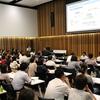 「愛知県認知症疾患医療センター研修会」を開催しました