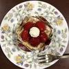 苺のパイ/小川軒