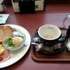 珈琲館 近江八幡店